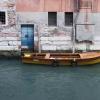 Barque au Vigile