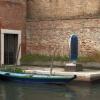 Barque perpendiculaire